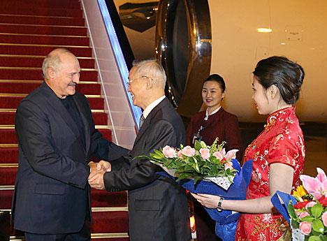 Лукашэнка прыбыў у КНР