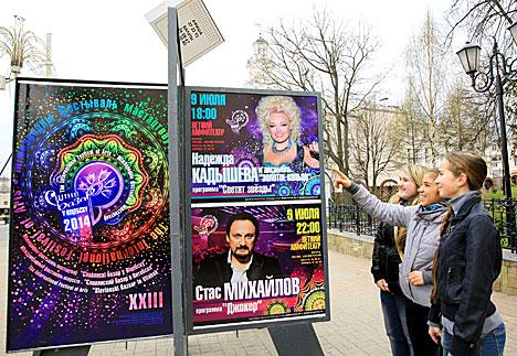 """Продаж білетаў на """"Славянскі базар-2014"""" у Віцебску"""
