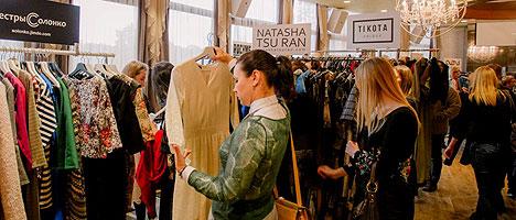Навагодні Central Fashion Market