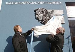 Андрыс Амерыкс і Барыс Святлоў адкрываюць мемарыяльную дошку