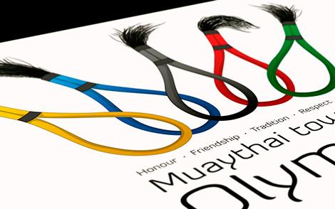 Беларускія атлеты выступяць у 14 фінальных паядынках на чэмпіянаце свету па муай-тай у Мінску