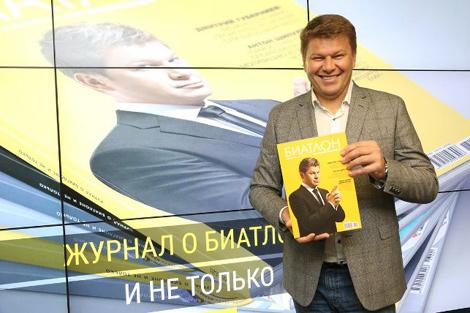 Фота Пасольства Рэспублікі Беларусь у Расійскай Федэрацыі