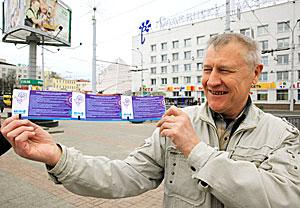 """Продаж білетаў на канцэрты """"Славянскага базару"""" ў Віцебску"""