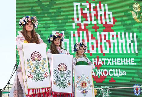 """""""Дзень вышыванкі"""" пройдзе ў Мінску 2 ліпеня"""