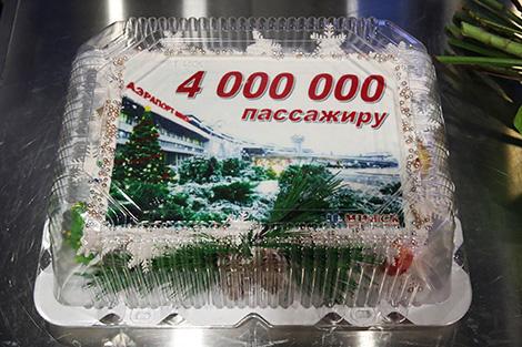У Нацыянальным аэрапорце Мінск сустрэлі 4-мільённага пасажыра