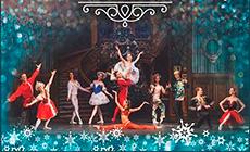 Гала-канцэрт ''Калядны баль'' з удзелам зорак расійскага балета