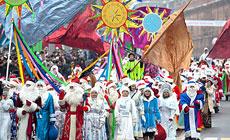 Святочнае шэсце Дзядоў Марозаў і Снягурачак