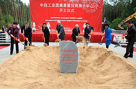 Мясніковіч на цырымоніі закладкі першага каменя Кітайска-беларускага індустрыяльнага парку