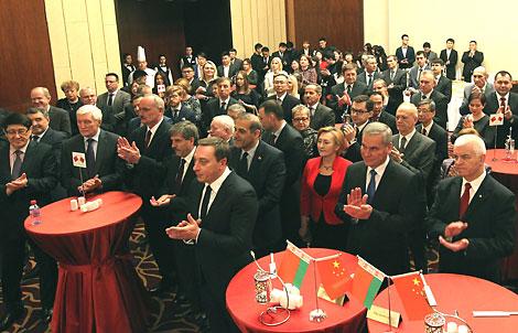 Урачыстае мерапрыемства з нагоды 25-годдзя ўстанаўлення дыпадносін паміж Беларуссю і КНР