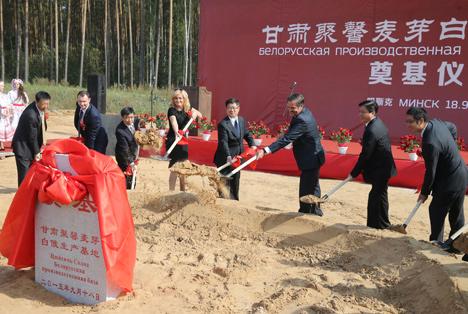 Кітайска-беларускі індустрыяльны парк - важная платформа ў стварэнні эканамічнага пояса Шаўковага шляху