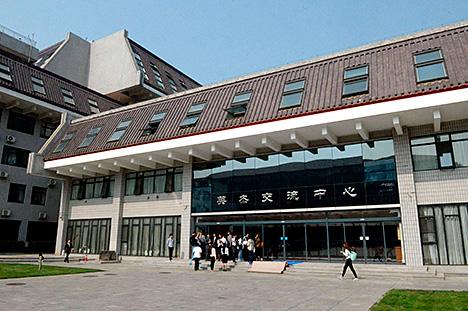 Пекінскі ўніверсітэт