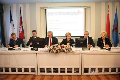 Беларуска-французскі міжрэгіянальны бізнес-форум