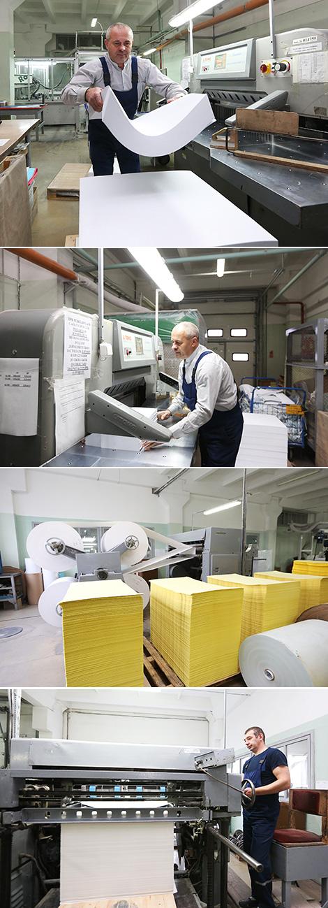 Пілотная ініцыятыва па запуску вытворчасці офіснай паперы з макулатуры ў Барысаве