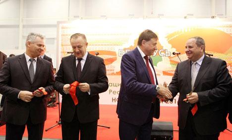 Нацыянальная выстаўка Рэспублікі Беларусь у Новасібірску