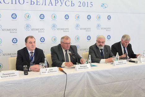 """На пленарным пасяджэнні міжнароднай канферэнцыі """"Атамэкспа-Беларусь"""""""
