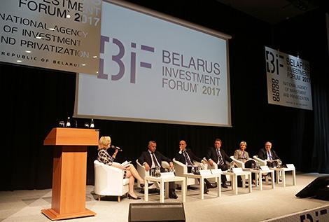 Беларускі інвестыцыйны форум адкрыўся ў Мінску