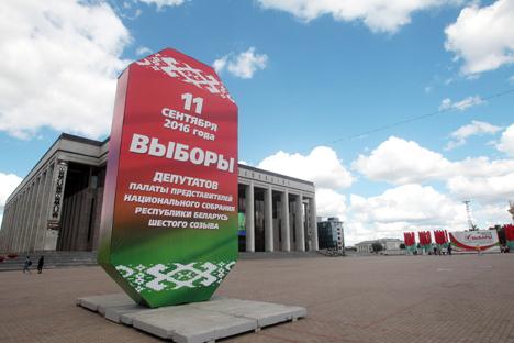 Ермошина считает, что в регионах для ведения предвыборной агитации созданы либеральные условия