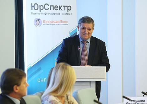 Профессор, доктор юридических наук, заслуженный юрист Республики Беларусь Виктор Каменков
