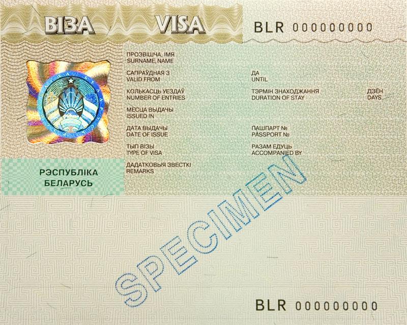 A Belarusian visa form