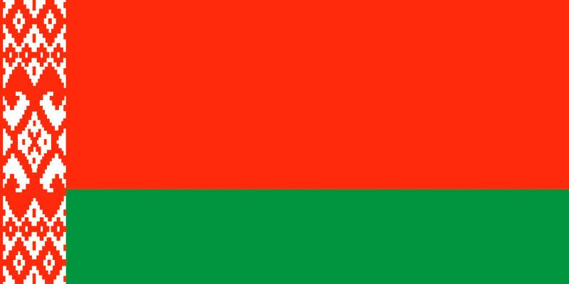 Дзяржаўны сцяг Рэспублікі Беларусь