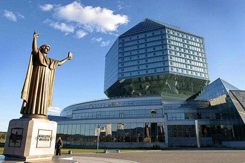 Картинки по запросу Национальная библиотека Беларуси