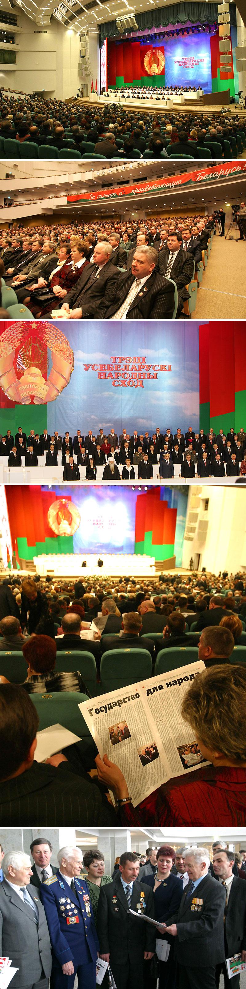 Трэці Усебеларускі народны сход, Мінск, 2006 | Афіцыйны ...
