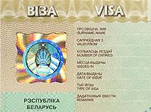 Travel visas belarus belarus a belarusian visa form stopboris Choice Image