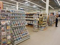 Giant Hypermarket Case Study Solution & Analysis